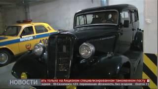 """Музей """"Авторетро"""". Новости. 06/07/2020. GuberniaTV"""