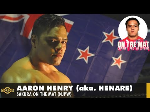 Wrestling Interview - Aaron Henry (Sakura On The Mat)