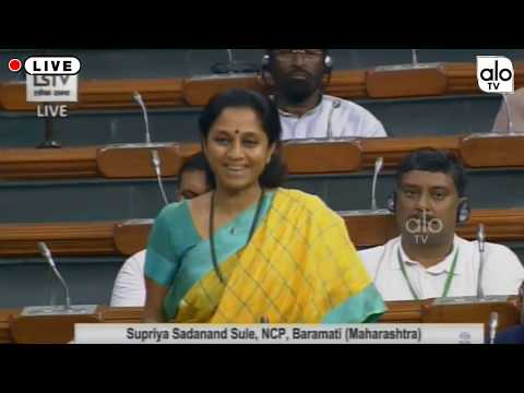 ncp-mp-supriya-sule-super-speech-on-special-economic-zones-amendment-bill-in-lok-sabha-2019- -alo-tv