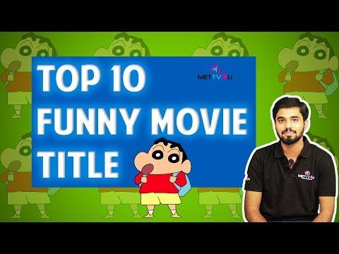 Top 10 Funny Movies | En Aaloda Seruppa...