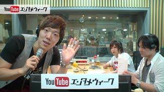 9/16 (月) の YouTube ライブ配信から、YouTube クリエイター Hikakin ...