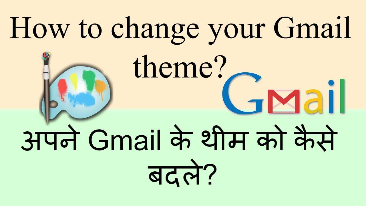 Green gmail theme - How To Change Gmail Theme Gmail Ke Theme Ko Kaise Badlte Hain Hindi Video
