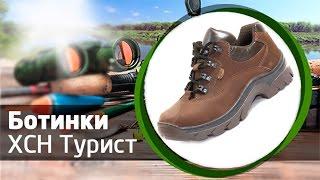видео Купить Полуботинки ( кроссовки ) GARSING ( ГАРСИНГ ) тактические TRAVЕLER 061 С облегченные черные (1503993)