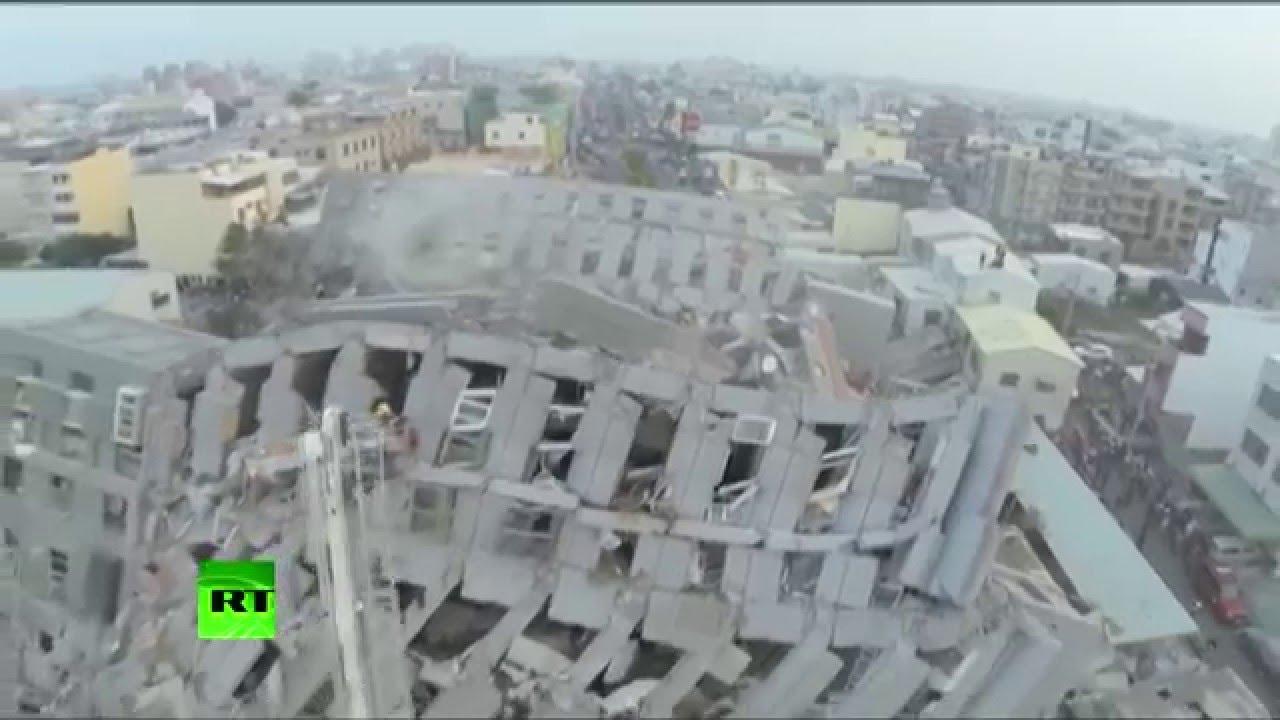 Terrible Tremblement De Terre à Taïwan Images Aériennes