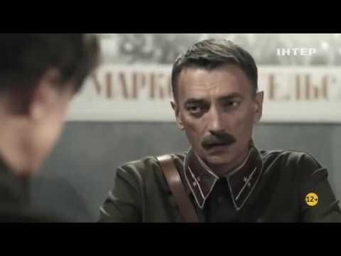 сериал Добровольцы 6 серия ( Американцы на заводах СССР )