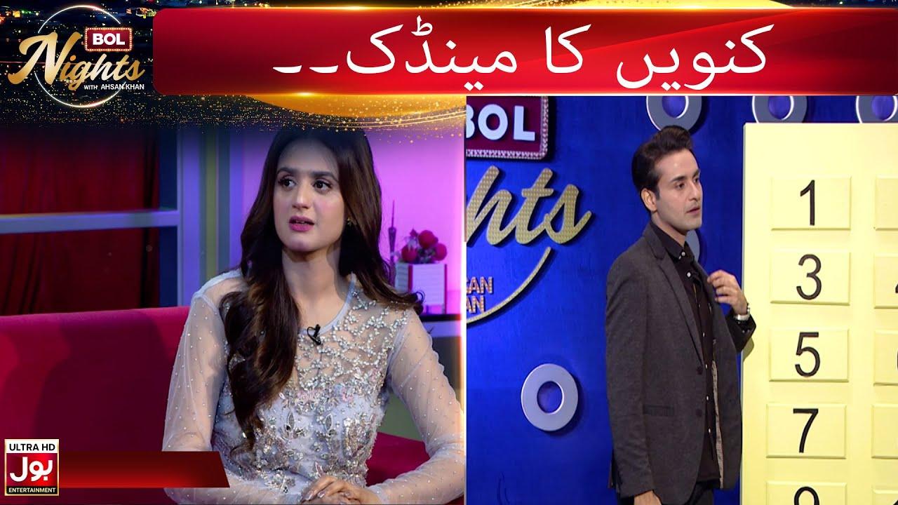 Number 2 Mein Hoga Kya?? | BOL Nights with Ahsan Khan | Hira & Affan | BOL  Entertainment
