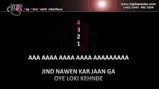 Bismillah Karan - Video Karaoke - With Alaap - New Version - Nadeem Abbas - Baji Karaoke Pakistani