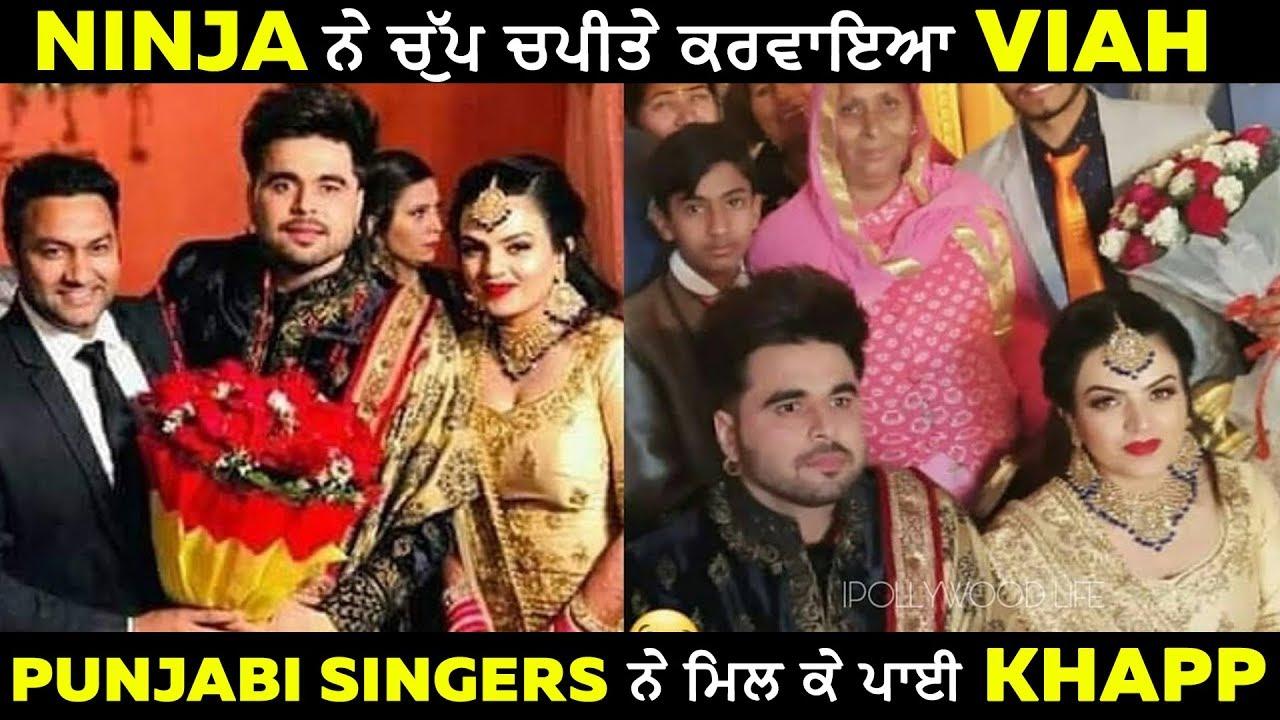 Ninja ਨ ਕਰਵ ਈ Secret Wedding Punjabi Singers ਨ ਮ ਲ