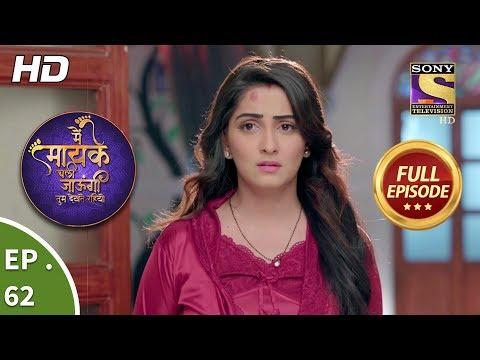 Main Maayke Chali Jaaungi Tum Dekhte Rahiyo - Ep 62 - Full Episode - 5th December, 2018