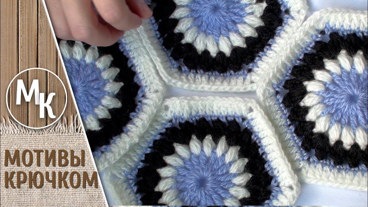 сапожки из шестиугольников крючком мастер класс со схемами и видео