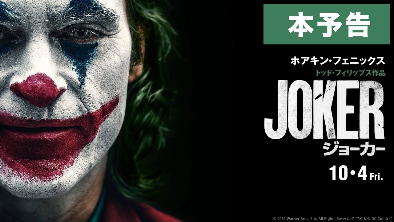 俳優 死因 ジョーカー