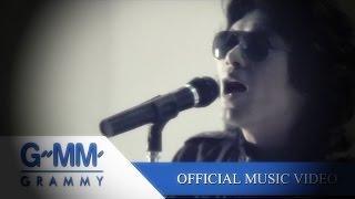 โลภะ โทสะ โมหะ - เสก โลโซ【OFFICIAL MV】