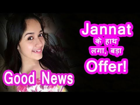 Jannat Zubair Going To Debut With This Film In Bollywood || #jannat