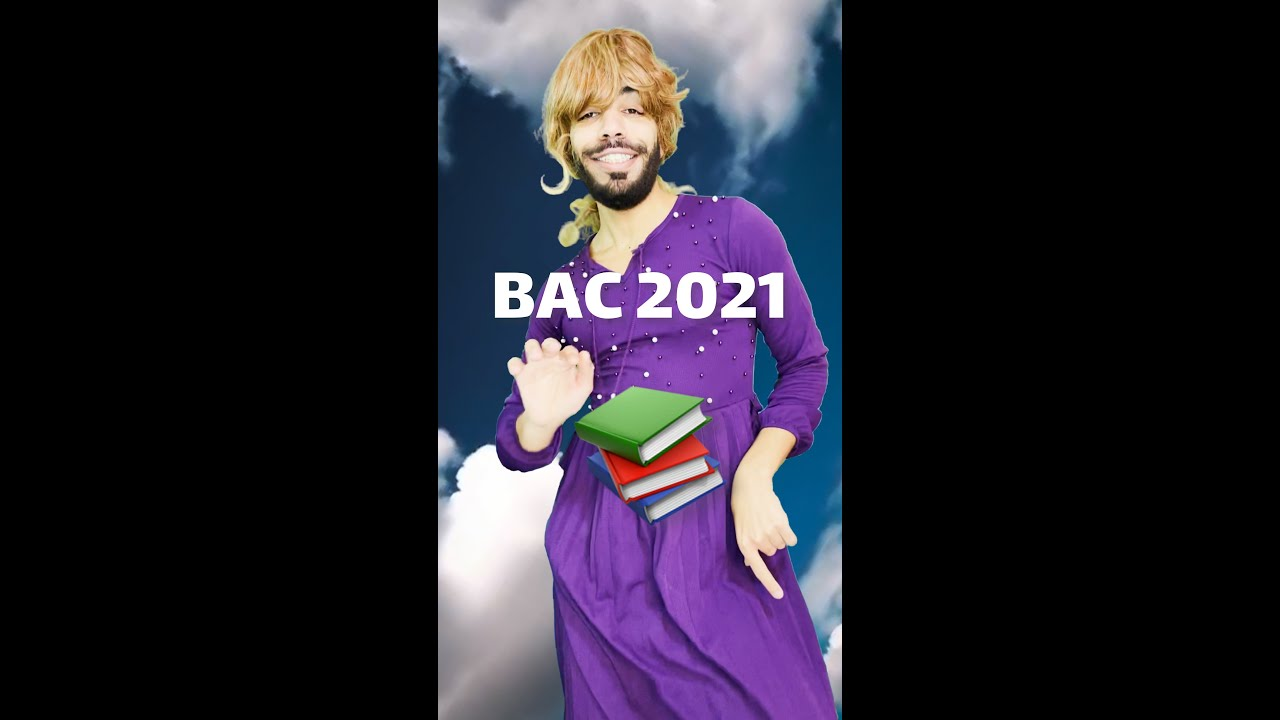 BAC en Algérie 2021 😂 أروع أغنية عن البكالوريا في الجزائر