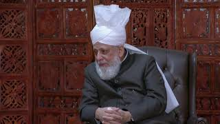 Huzoor's Advice for Waqifat Nau who want to be doctors