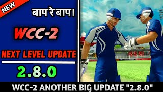 Wcc-2 Another New Exiting Update 2.8.0   New Features   Full Info & Details   Must Watch