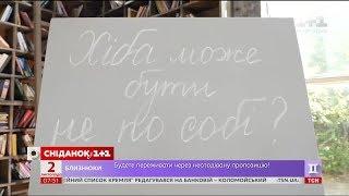 Як правильно перекласти російський вислів