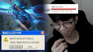 그웬..이 뭐였지..?(feat. 아빠킹)|룩삼&아빠킹의 철권 (TEKKEN 7) 자피나 강의