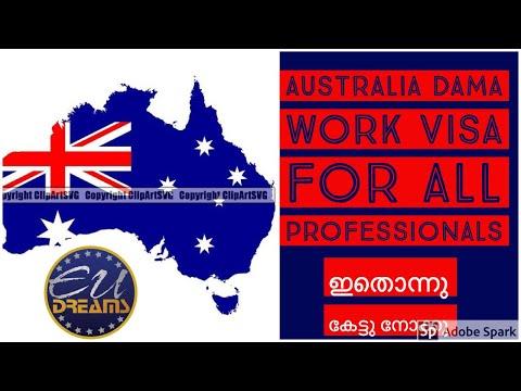 Health And Safety/Engineering Jobs In Australia| Australia Dama Work Visa| Australia PR | Let's Try