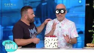 O Νίκος Μουτσινάς και οι καραμελωμένες ακρίδες - Για Την Παρέα 26/6/2019 | OPEN TV