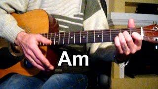 О. Митяев - Небесный калькулятор - Тональность ( Аm ) Как играть на гитаре песню