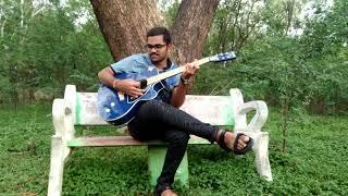 Em Sandeham Ledu Guitar bgm