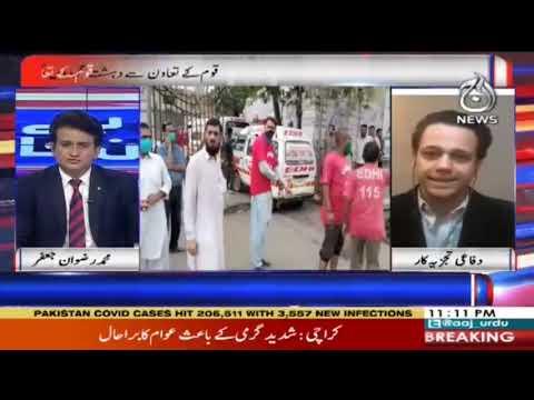 Sawal Hai Pakistan Ka | 29 June 2020 | Aaj News | AJT