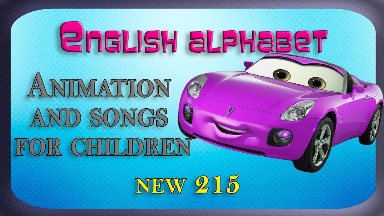 mcqueen cars abc alphabet song preschool kids music song for children 2015 funny songs for baby youtube