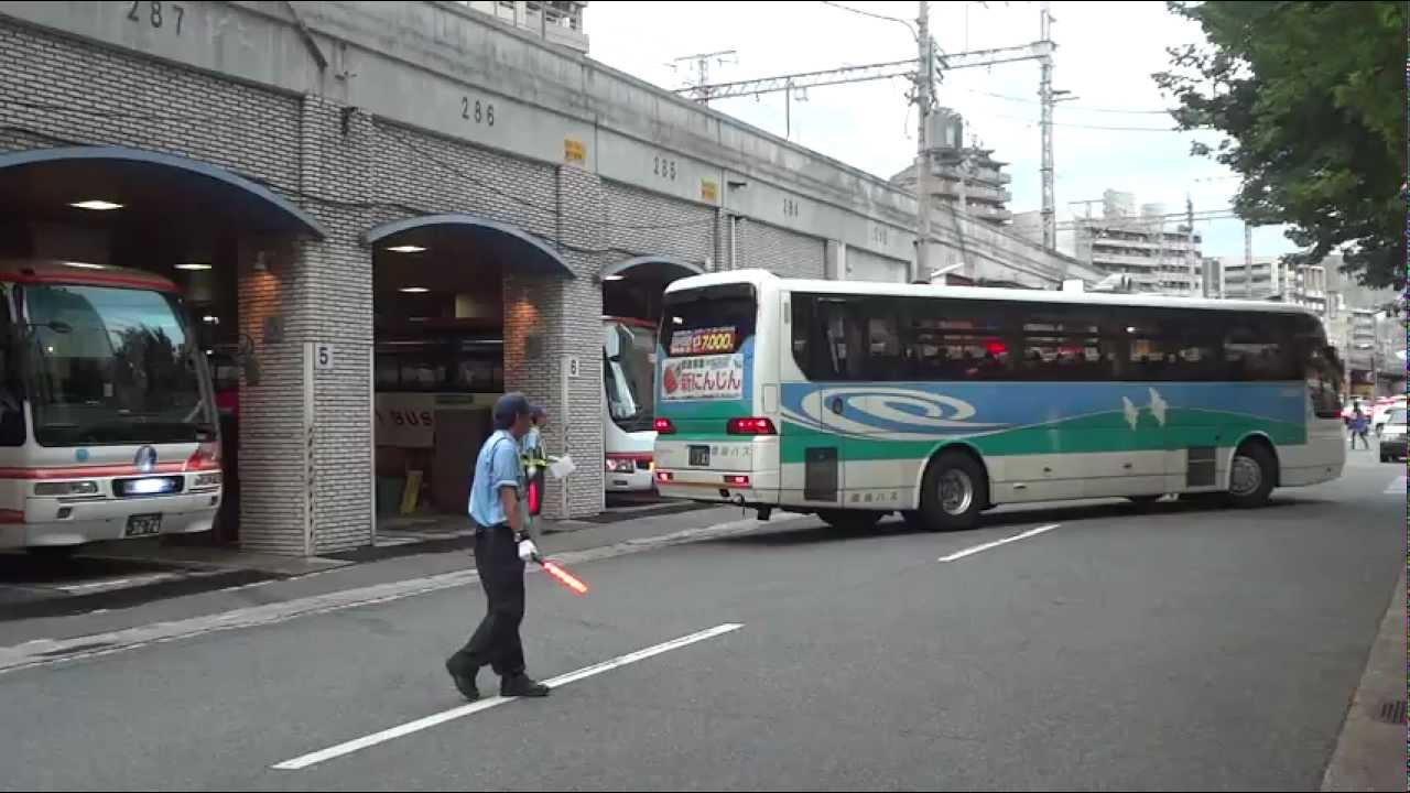 神姫バス三ノ宮バスターミナル