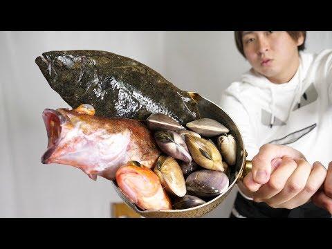 釣れた魚介類をすべて圧力鍋にポーン!極上の魚介スープを作ってみた。