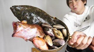 釣れた魚介類をすべて圧力鍋にポーン!極上の魚介スープを作ってみた。 thumbnail