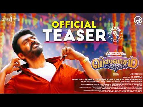 Thala's Viswasam Official Teaser Release Date Announcement   Ajith   Siva   Sathya Jyothi Films
