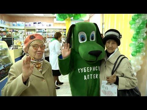 «Губернские аптеки» открыли в Шушенском дискаунтер