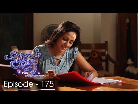 Pini | Episode 175 - (2018-04-23) | ITN