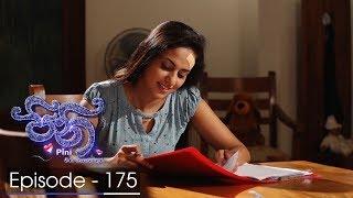 Pini | Episode 175 - (2018-04-23) | ITN Thumbnail