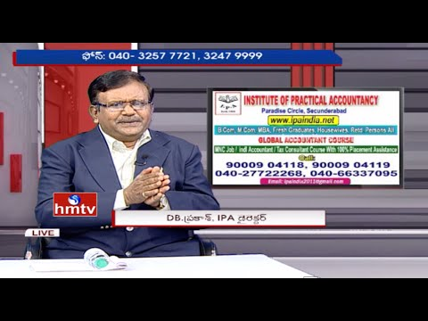 Global Accountant Course by DB Prakash | Institute Of Practical Accountancy | Career Times | HMTV