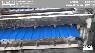 Станок для производства профнастила(, 2015-02-04T10:49:41.000Z)