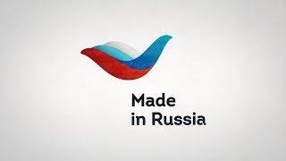 Сделано в России. О проекте.