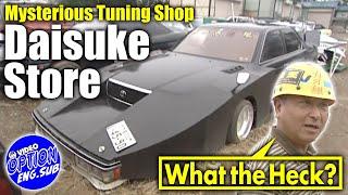 """[ENG SUB] 謎のチューニングショップ・大助商店 / Mysterious Tuning Car shop """"DAISUKE SHOTEN""""V-OPT 112 ⑤"""