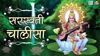 sarswati amritwani