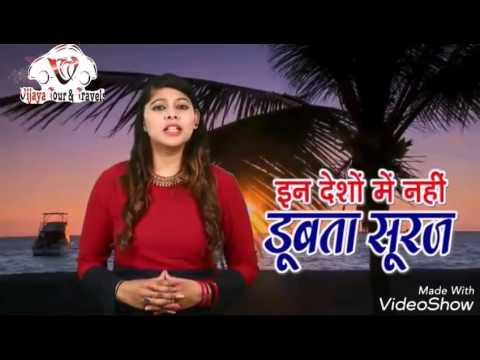 Vijaya Tour & Travels Indore