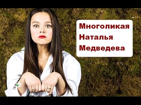 Наталья Медведева   Токсово