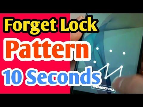 Pattern Lock Remove No Data Loss New Solution For Any Mobile | Mobile Techno Guru
