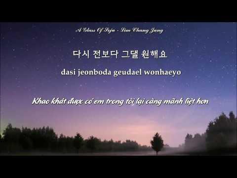 A Glass Of Soju (소주 한 잔) - Im Chang Jung (임창정)