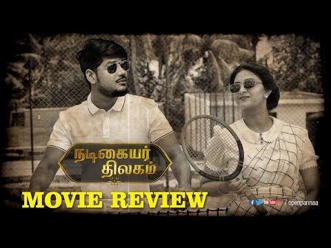 Nadigaiyar Thilagam Movie review by Vj Abishek | Open Pannaa