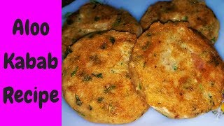 Aloo Kabab Recipe | Potato Stuffed Kabab Recipe | Hadia