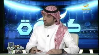 ناصر الشمري - رئيس الباطن: دور الجمعية العمومية الحقيقي تصحيح المسار ومحاسبة الاتحاد السعودي