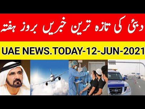 Dubai News Today,Daily Uae News,Breaking News,Abu Dhabi Health Service Company,Dubizzle Sharjah,uae