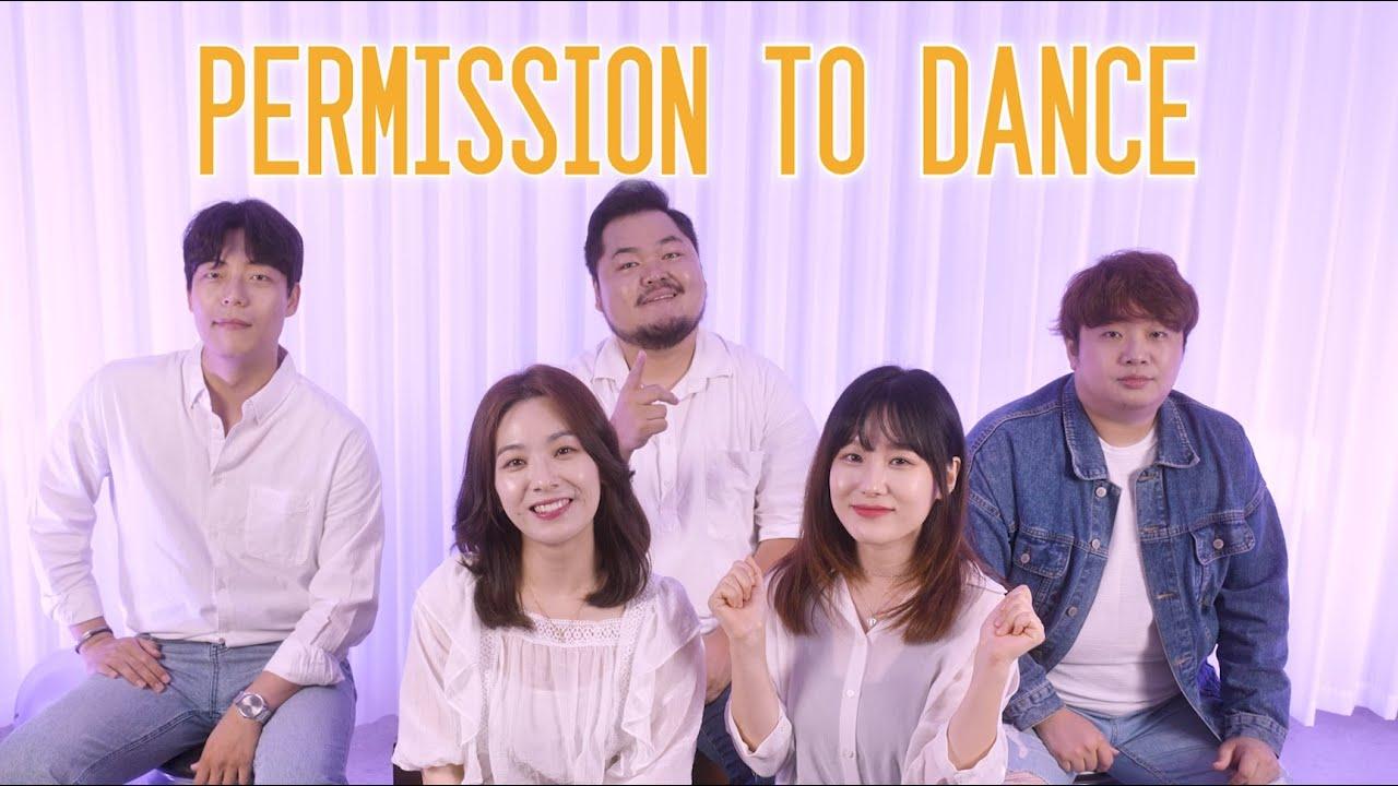 BTS  - Permission to Dance(Acapella Cover)