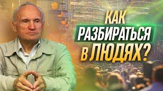 как разбираться в Людях А  Осипов - Да воскреснет Бог - TV 21